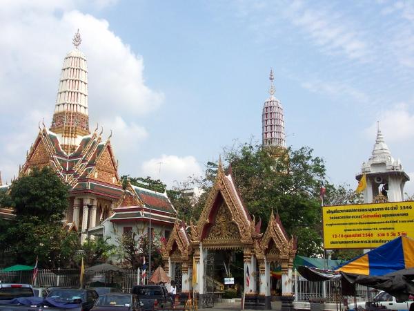 Wat Chakrawat